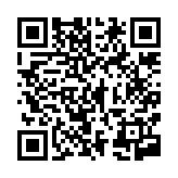 請掃描本圖片的QR Code,下載「全民健保行動快易通」APP Android版