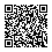 請掃描本圖片的QR Code,下載「全民健保行動快易通」APP iOS版